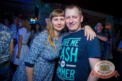 «Дыхание ночи»: Euro Football party, 10 июня 2016 - Ресторан «Максимилианс» Красноярск - 16