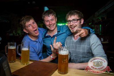 «Дыхание ночи»: Euro Football party, 10 июня 2016 - Ресторан «Максимилианс» Красноярск - 18