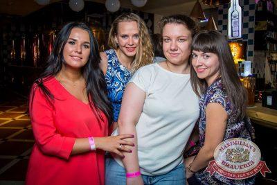 «Дыхание ночи»: Euro Football party, 10 июня 2016 - Ресторан «Максимилианс» Красноярск - 19