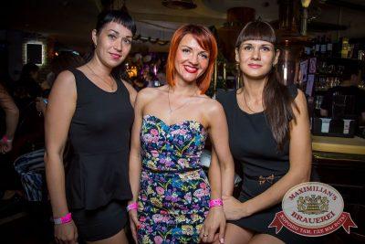 «Дыхание ночи»: Euro Football party, 10 июня 2016 - Ресторан «Максимилианс» Красноярск - 20