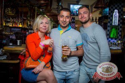 «Дыхание ночи»: Euro Football party, 10 июня 2016 - Ресторан «Максимилианс» Красноярск - 21