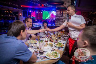 День медика, 18 июня 2016 - Ресторан «Максимилианс» Красноярск - 09