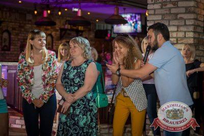 Вечеринка давних друзей. Специальный гость: Света, 22 июня 2016 - Ресторан «Максимилианс» Красноярск - 08