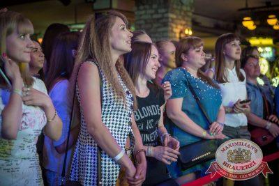 Вечеринка давних друзей. Специальный гость: Света, 22 июня 2016 - Ресторан «Максимилианс» Красноярск - 13