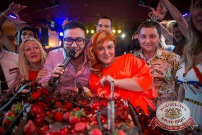 День именинника, 24 июня 2016 - Ресторан «Максимилианс» Красноярск - 01