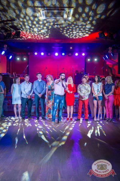 День именинника, 24 июня 2016 - Ресторан «Максимилианс» Красноярск - 06