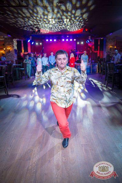 День именинника, 24 июня 2016 - Ресторан «Максимилианс» Красноярск - 08