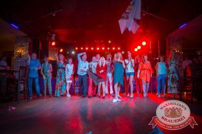 День именинника, 24 июня 2016 - Ресторан «Максимилианс» Красноярск - 12