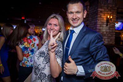 День именинника, 24 июня 2016 - Ресторан «Максимилианс» Красноярск - 24