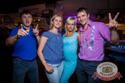 «Дыхание ночи»: S.O.S - Ресторан «Максимилианс» Красноярск - 10