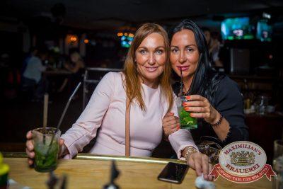 «Дыхание ночи»: S.O.S - Ресторан «Максимилианс» Красноярск - 21