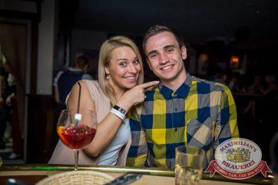 «Дыхание ночи»: S.O.S - Ресторан «Максимилианс» Красноярск - 22