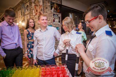 День ГИБДД, 2 июля 2016 - Ресторан «Максимилианс» Красноярск - 05