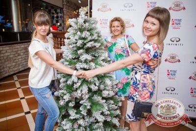 «Дыхание ночи»: Полгода нового года, 9 июля 2016 - Ресторан «Максимилианс» Красноярск - 08