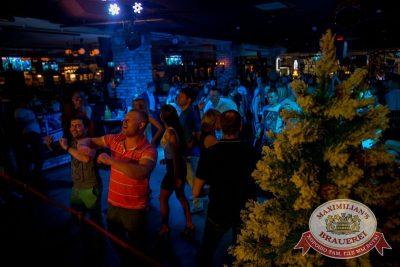 «Дыхание ночи»: Полгода нового года, 9 июля 2016 - Ресторан «Максимилианс» Красноярск - 11