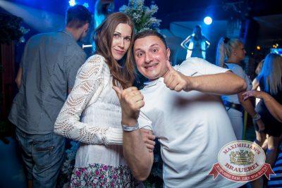 «Дыхание ночи»: Полгода нового года, 9 июля 2016 - Ресторан «Максимилианс» Красноярск - 12
