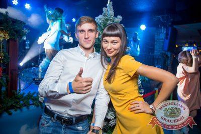 «Дыхание ночи»: Полгода нового года, 9 июля 2016 - Ресторан «Максимилианс» Красноярск - 13