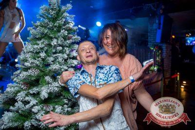 «Дыхание ночи»: Полгода нового года, 9 июля 2016 - Ресторан «Максимилианс» Красноярск - 14