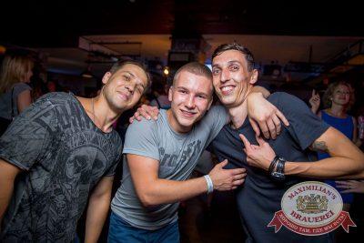 «Дыхание ночи»: Полгода нового года, 9 июля 2016 - Ресторан «Максимилианс» Красноярск - 22
