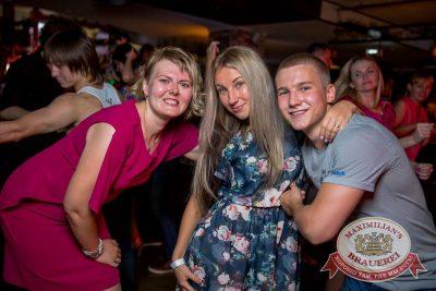 «Дыхание ночи»: Полгода нового года, 9 июля 2016 - Ресторан «Максимилианс» Красноярск - 24