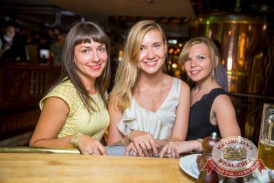 «Дыхание ночи»: Полгода нового года, 9 июля 2016 - Ресторан «Максимилианс» Красноярск - 26