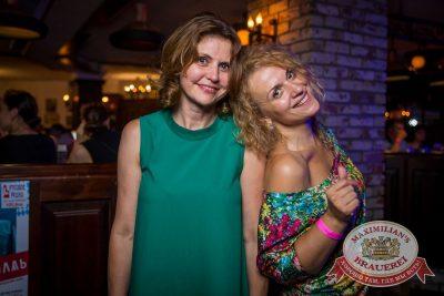 Би-2, 13 июля 2016 - Ресторан «Максимилианс» Красноярск - 21