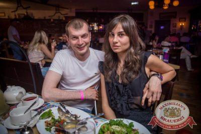 Би-2, 13 июля 2016 - Ресторан «Максимилианс» Красноярск - 26