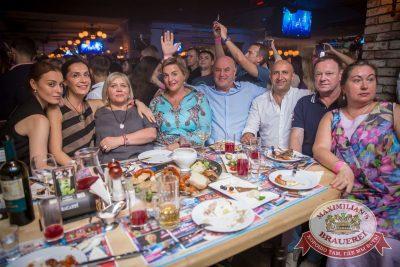 Би-2, 13 июля 2016 - Ресторан «Максимилианс» Красноярск - 27
