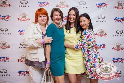 Вечеринка EUROMIX. Специальный гость: IOWA, 21 июля 2016 - Ресторан «Максимилианс» Красноярск - 07