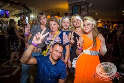 Вечеринка EUROMIX. Специальный гость: IOWA, 21 июля 2016 - Ресторан «Максимилианс» Красноярск - 08