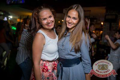 Вечеринка EUROMIX. Специальный гость: IOWA, 21 июля 2016 - Ресторан «Максимилианс» Красноярск - 09