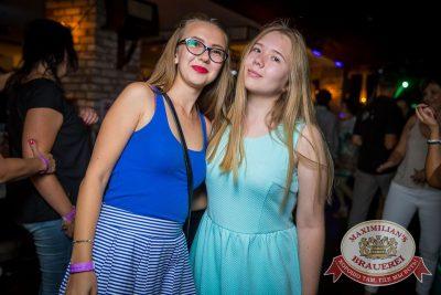 Вечеринка EUROMIX. Специальный гость: IOWA, 21 июля 2016 - Ресторан «Максимилианс» Красноярск - 11