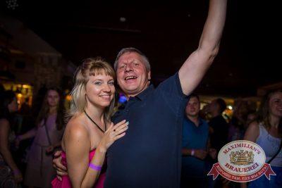 Вечеринка EUROMIX. Специальный гость: IOWA, 21 июля 2016 - Ресторан «Максимилианс» Красноярск - 19