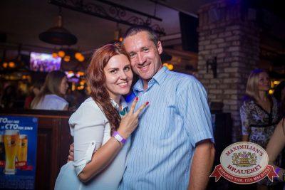 Вечеринка EUROMIX. Специальный гость: IOWA, 21 июля 2016 - Ресторан «Максимилианс» Красноярск - 22
