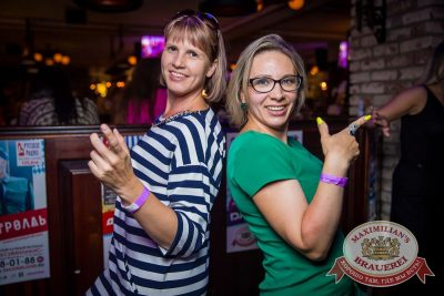 Вечеринка EUROMIX. Специальный гость: IOWA, 21 июля 2016 - Ресторан «Максимилианс» Красноярск - 25
