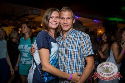 Вечеринка EUROMIX. Специальный гость: IOWA, 21 июля 2016 - Ресторан «Максимилианс» Красноярск - 28