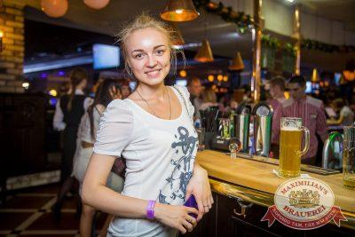Вечеринка EUROMIX. Специальный гость: IOWA, 21 июля 2016 - Ресторан «Максимилианс» Красноярск - 30