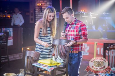 День Торговли, 22 июля 2016 - Ресторан «Максимилианс» Красноярск - 12