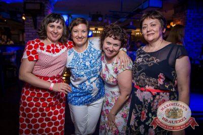 День Торговли, 22 июля 2016 - Ресторан «Максимилианс» Красноярск - 17