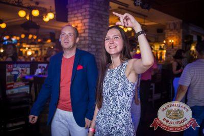 День Торговли, 22 июля 2016 - Ресторан «Максимилианс» Красноярск - 18