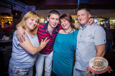 День Торговли, 22 июля 2016 - Ресторан «Максимилианс» Красноярск - 28