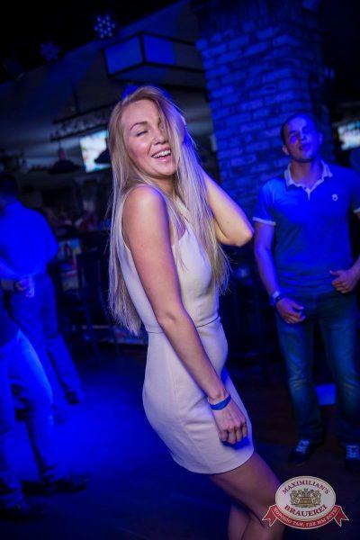 «Дыхание ночи»: Dj Antonio (Москва) - Ресторан «Максимилианс» Красноярск - 13