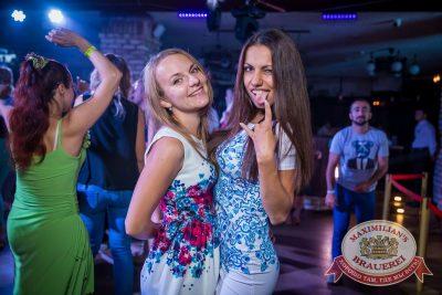 «Дыхание ночи»: Dj Antonio (Москва) - Ресторан «Максимилианс» Красноярск - 15