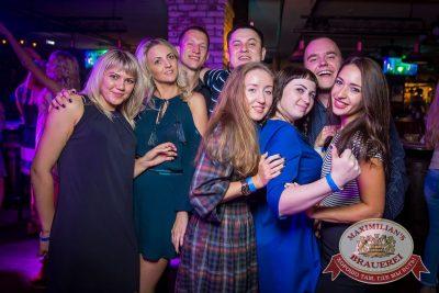 «Дыхание ночи»: Dj Antonio (Москва) - Ресторан «Максимилианс» Красноярск - 21