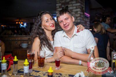 «Дыхание ночи»: Dj Antonio (Москва) - Ресторан «Максимилианс» Красноярск - 25