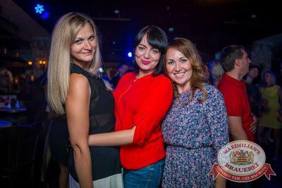 «Дыхание ночи»: Dj Antonio (Москва) - Ресторан «Максимилианс» Красноярск - 28