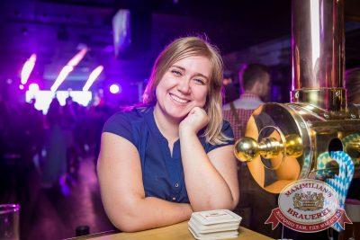 «Дыхание ночи»: Dj Antonio (Москва) - Ресторан «Максимилианс» Красноярск - 30