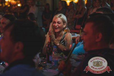 StandUp: Комиссаренко и Романов, 27 июля 2016 - Ресторан «Максимилианс» Красноярск - 17