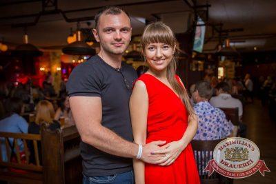 StandUp: Комиссаренко и Романов, 27 июля 2016 - Ресторан «Максимилианс» Красноярск - 22