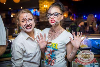 «Дыхание ночи»: Охотники за привидениями, 29 июля 2016 - Ресторан «Максимилианс» Красноярск - 09